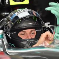 Rosberg claims pole position for Japanese Grand Prix