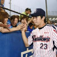 Swallows dynamo Yamada set to join exclusive club