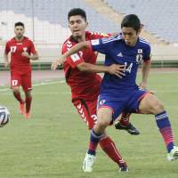 Japan trounces Afghanistan