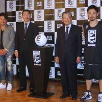 New pro basketball league unveils name, logo