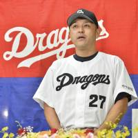 Dragons manager Tanishige to end playing career