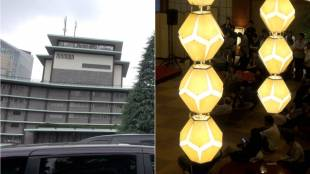 [VIDEO] Visiting Hotel Okura's main building for the last time