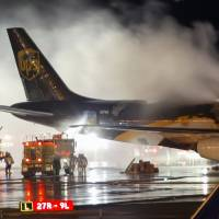 U.S. mulls banning lithium battery shipments on passenger planes amid risk of fires