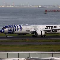 ANA joins Star Wars hype to raise profile in U.S.