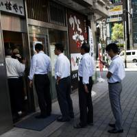 Pay for workers in Japan up 0.5 percent in August