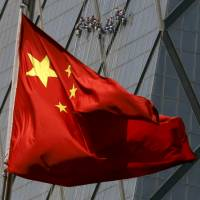 Chinese move underlines global reliance on low interest rates to lift growth