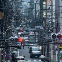 Companies vie for share of ¥8 trillion retail electricity market
