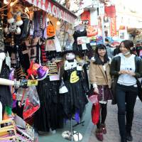 Retailers far from spooked as Japan's interest in Halloween grows