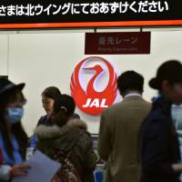 Japan Airlines six-month profit soars; raises full-year forecast