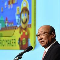 Nintendo delays launch of smartphone video games; shares plunge