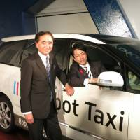 Robot Taxi plans to have Fujisawa residents test driverless car for supermarket rides