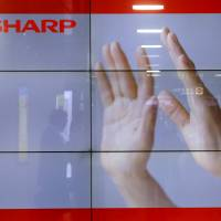 Sharp's vision for recovery blurred as it posts further losses