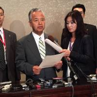 TPP deal 'in principle' set to be announced, Amari says