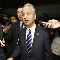TPP deal close amid progress on drug patents, dairy: Amari