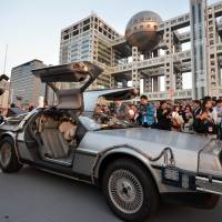 'Back to the Future' Day in Japan