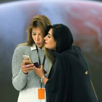 U.N. body gives OK to 5G mobile network plan