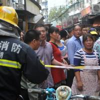 Gas container explodes in restaurant in China, killing 17