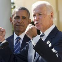 In boost for Clinton, Biden bows out of presidential contention