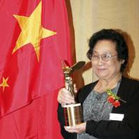 China's Tu Youyou took 1,700-year-old hint for Nobel Prize breakthrough