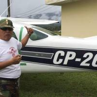 Narco-flights ply Peru's cocaine corridor unhindered by military, bribes ready if needed