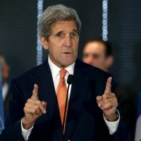 Kerry lobbies for U.S. to remain on UNESCO board despite funding row