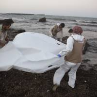 95 dead migrants washed ashore in past five days: Libyan Red Crescent