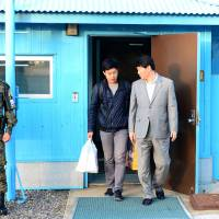 Pyongyang releases detained South Korean NYU student