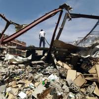 MSF says airstrike destroyed Yemen facility; civilians killed in besieged Taiz