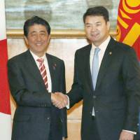Japan, Mongolia affirm closer economic ties via free trade pact