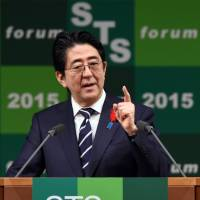 Social sciences touted as climate changers at Kyoto tech forum