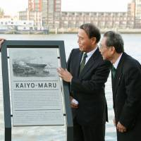 Dutch city commemorates 150 years after launch of Japan-ordered ship