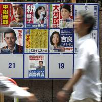 Parties focus on one-seat constituencies as tactics firmed up for 2016 Upper House poll