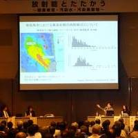 Lawyers' group calls for more government support for those affected by Fukushima radiation