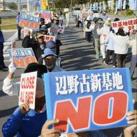 Okinawa governor revokes approval for U.S. base relocation work at Henoko
