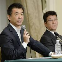 Hashimoto, Matsui launch new national party focused on Osaka