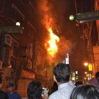 Fire at Hiroshima maid cafe leaves three people dead