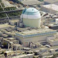Ehime governor gives OK for reactor restart