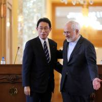 Japan, Iran ministers agree on bilateral investment pact during Tehran talks