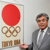 Tokyo 2020 organizers launch fresh search for Olympic logo