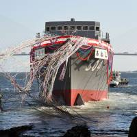 Anticipating more muscular missions, MSDF launches new minesweeper
