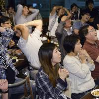 Japan fans sad but proud after Rugby World Cup exit
