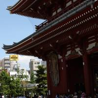 Tokyo ranked fourth — again — in Global Power City Index