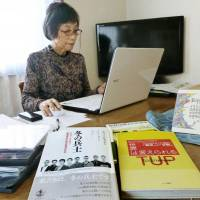 Translators bring work by foreign peace activists to Japanese readers
