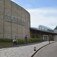 Aichi city nixes 'Tsutaya Library' project amid public opposition