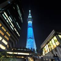 Tokyo Skytree is bathed in blue to mark 70th anniversary of the United Nations