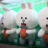 Line Music teams up with U.K.'s Omnifone