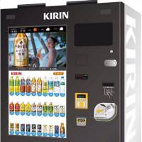 Kirin invites customers to smile — and have a drink or two