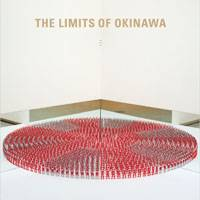 'The Limits of Okinawa' dissects capitalism and identities on Japan's far-flung islands