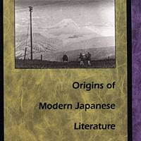 Unpacking philosopher Kojin Karatani's 'Origins of modern Japanese literature'