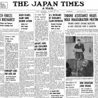 Germans at Kurume 'getting arrogant'; Throne Assistance body meets; hope abandoned for 208 missing fishermen; Kaifu congratulates unified Germany
